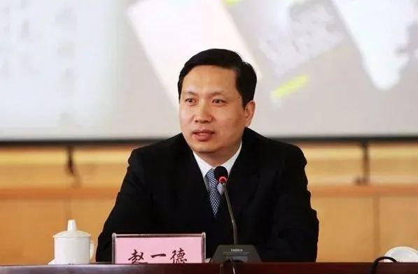 Zhao Yide elected governor of Shaanxi