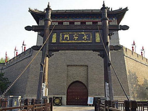 This is Shaanxi | Xi'an City Wall