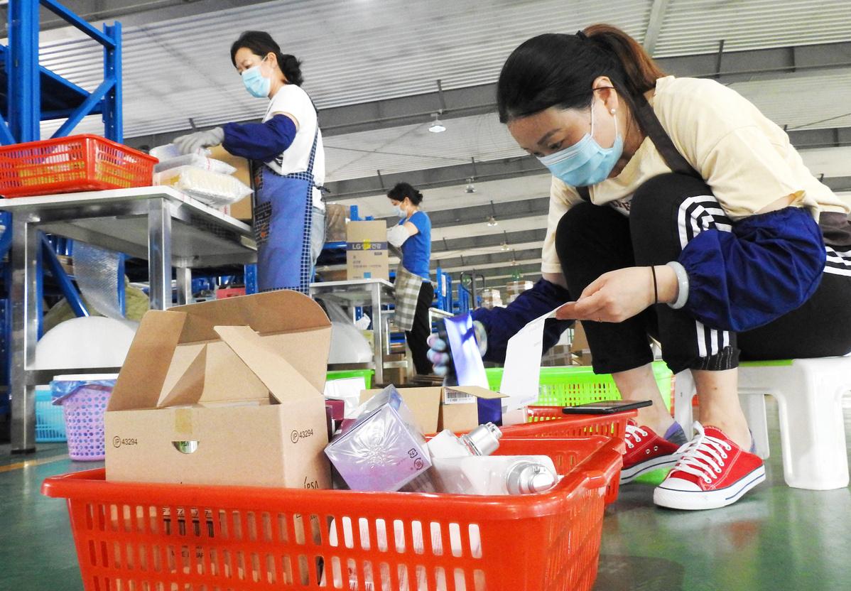 Cross-border e-commerce key to nation's foreign trade amid COVID-19 headwinds