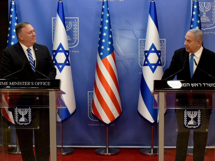 Pompeo in Jerusalem: 'hopeful' more Arab states will normalize Israel ties