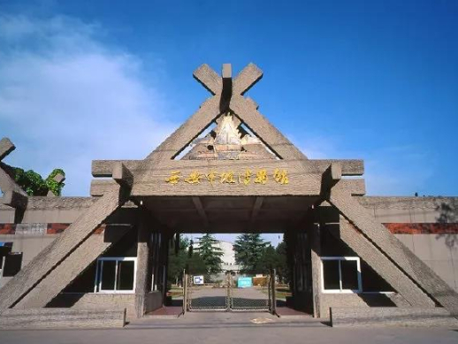 This is Shaanxi: Banpo Museum