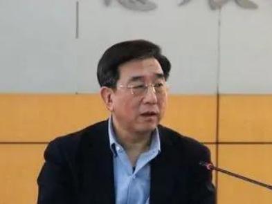 Beijing official under investigation for suspected discipline, law violations