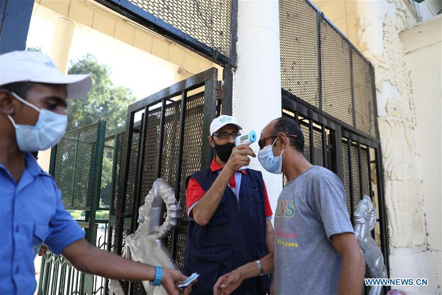 Egypt reports 141 new cases, 18 deaths of COVID-19