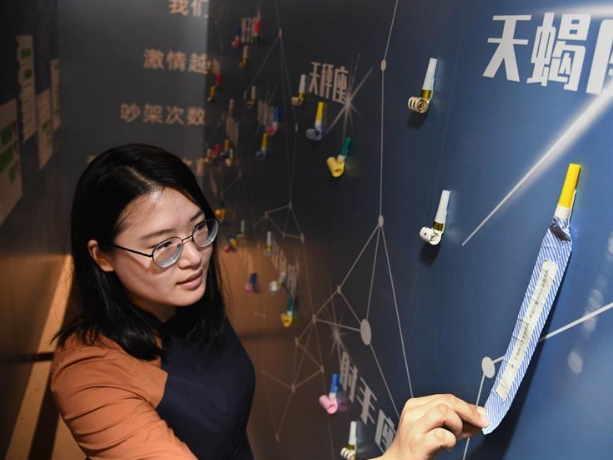 Qixi Festival showcases new trends among young people