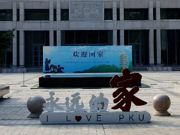 Beijing's universities welcome students back under stringent anti-virus measures