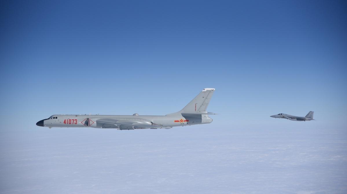Spy plane incursion into no-fly zone betrays US' dangerous arrogance