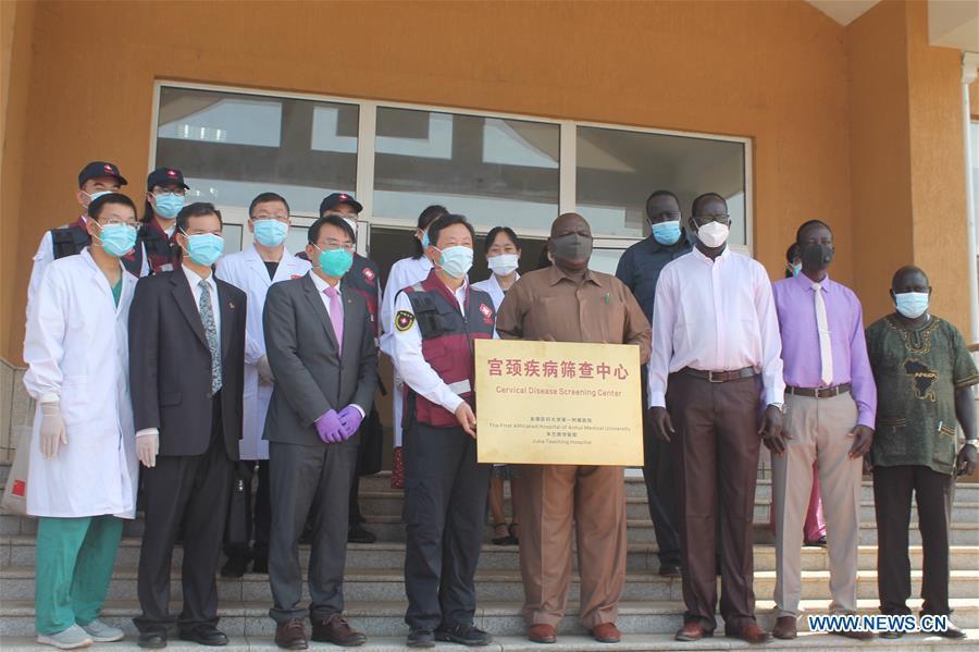 South Sudan inaugurates China-aided cancer screening facility