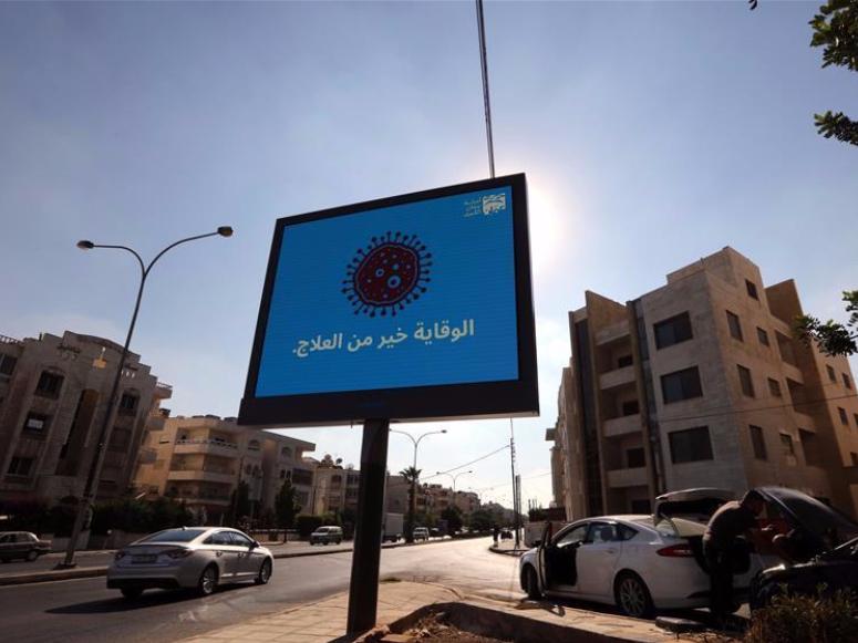 Jordan to impose curfew in Amman, Zarqa on Friday