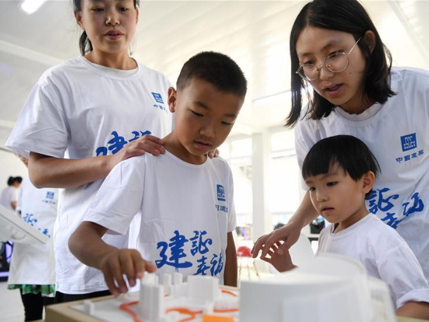 Caring activity for left-behind children in rural areas held in Gansu