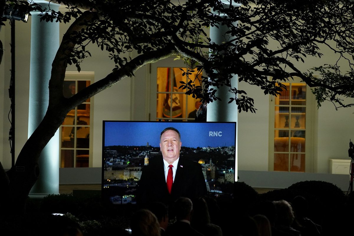 Pompeo's partisan line in convention speech sparks House probe