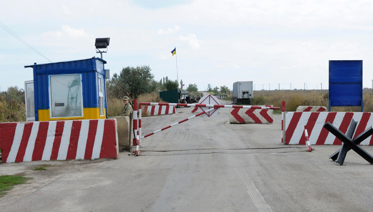Ukraine to reclose borders due to COVID-19 pandemic