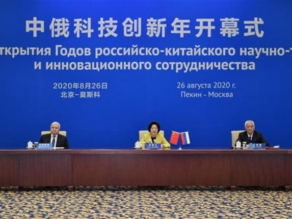 China, Russia kicks off sci-tech innovation year