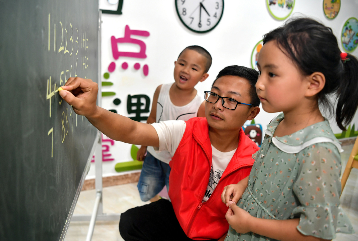 Kids enjoy home from home at care center