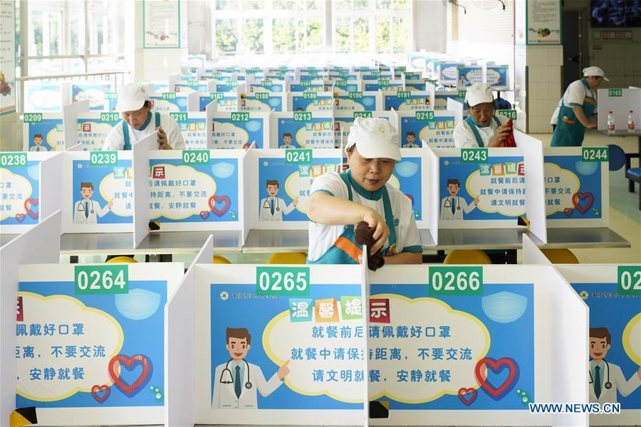 School in Chongqing prepares for new semester