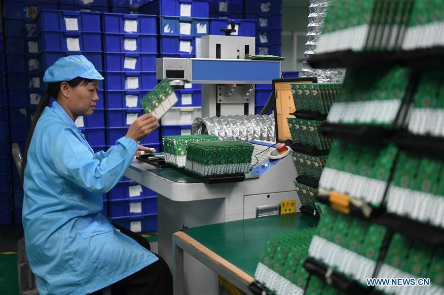 Walkie-talkie industry in Nan'an adapted to changing market environment