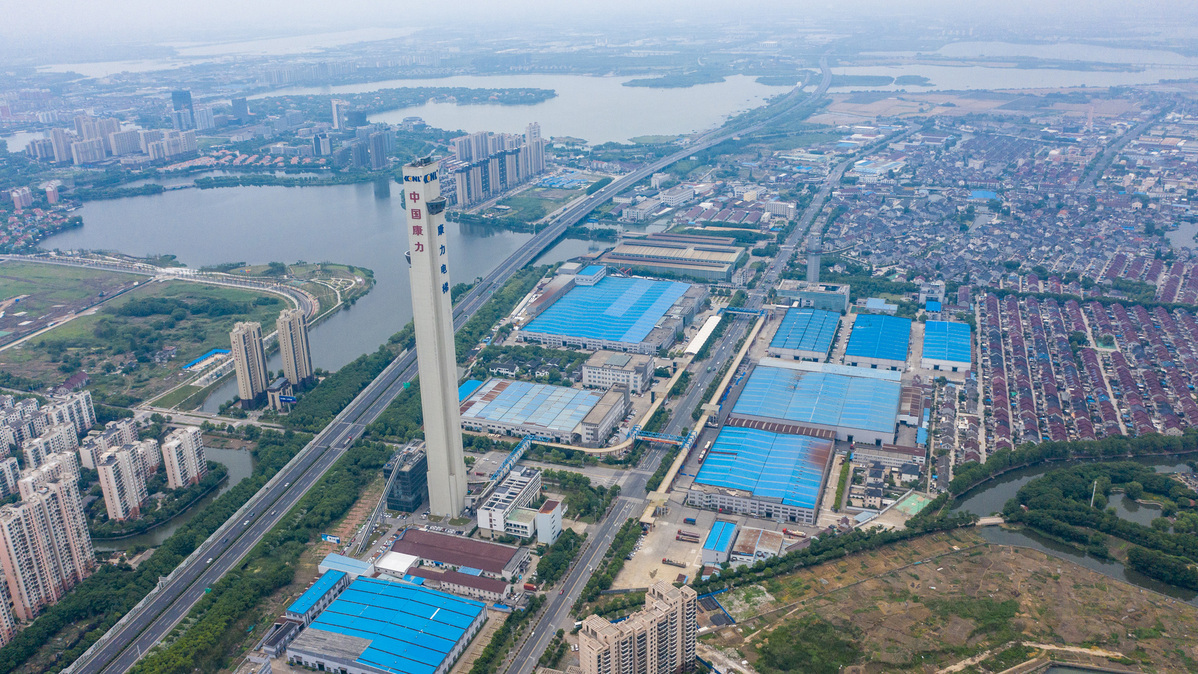Cooperation sought to pilot green growth of Yangtze zone