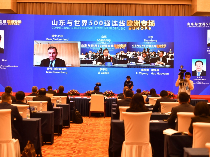 Shandong tells story of success with transnationals