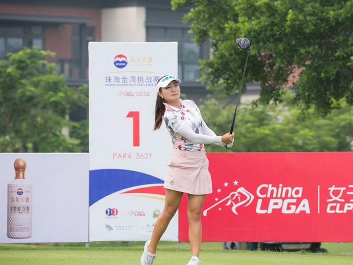 Chinese golfer ready for Zhuhai title fight