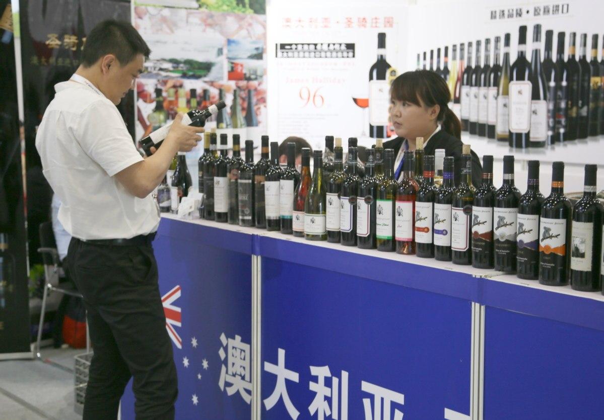 China probes Australian wine imports