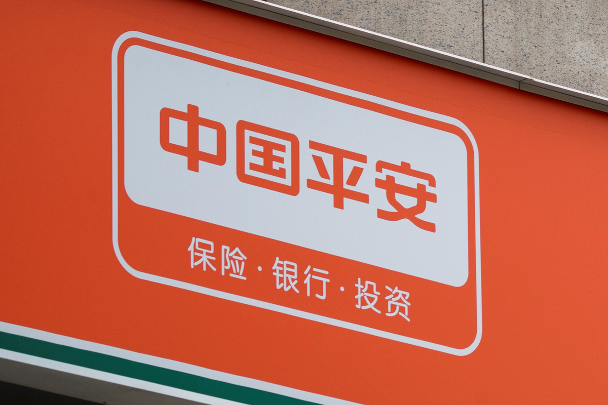 Ping An Insurance records 23% growth in operating profit