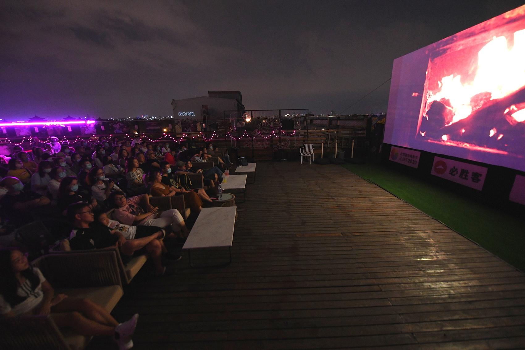 Beijing film festival sheds light on post-epidemic cinema development