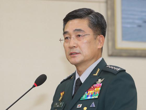 S. Korean president nominates new defense minister