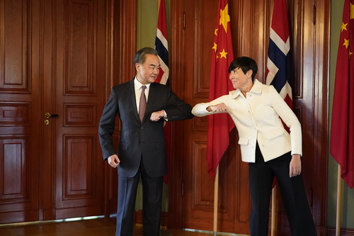 Chinese FM calls on China, Norway to deepen cooperation in post-pandemic era