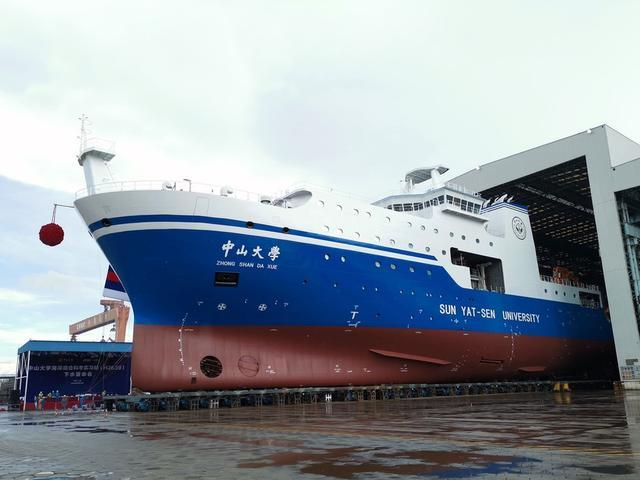 China's largest marine research, training vessel enters commission