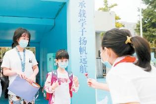 New school year dawns amid effective COVID-19 controls