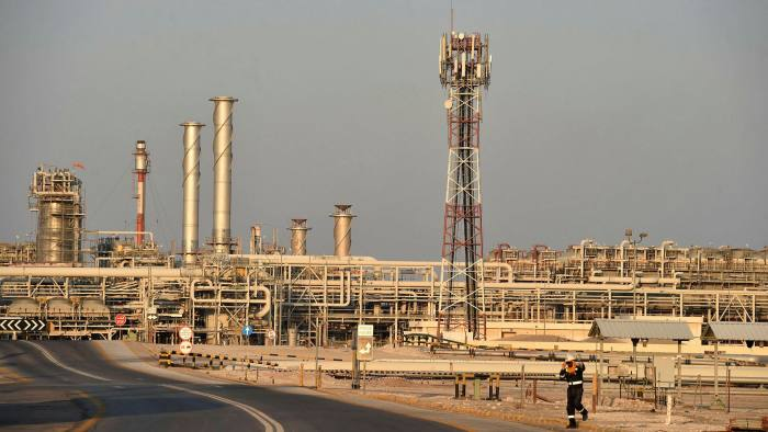 Saudi Arabia announces discovery of new oil, gas fields