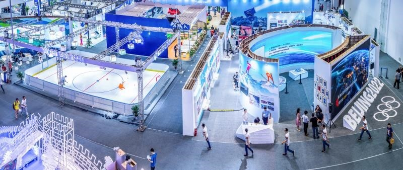 Winter sports section of CIFTIS to promote 'white economy'