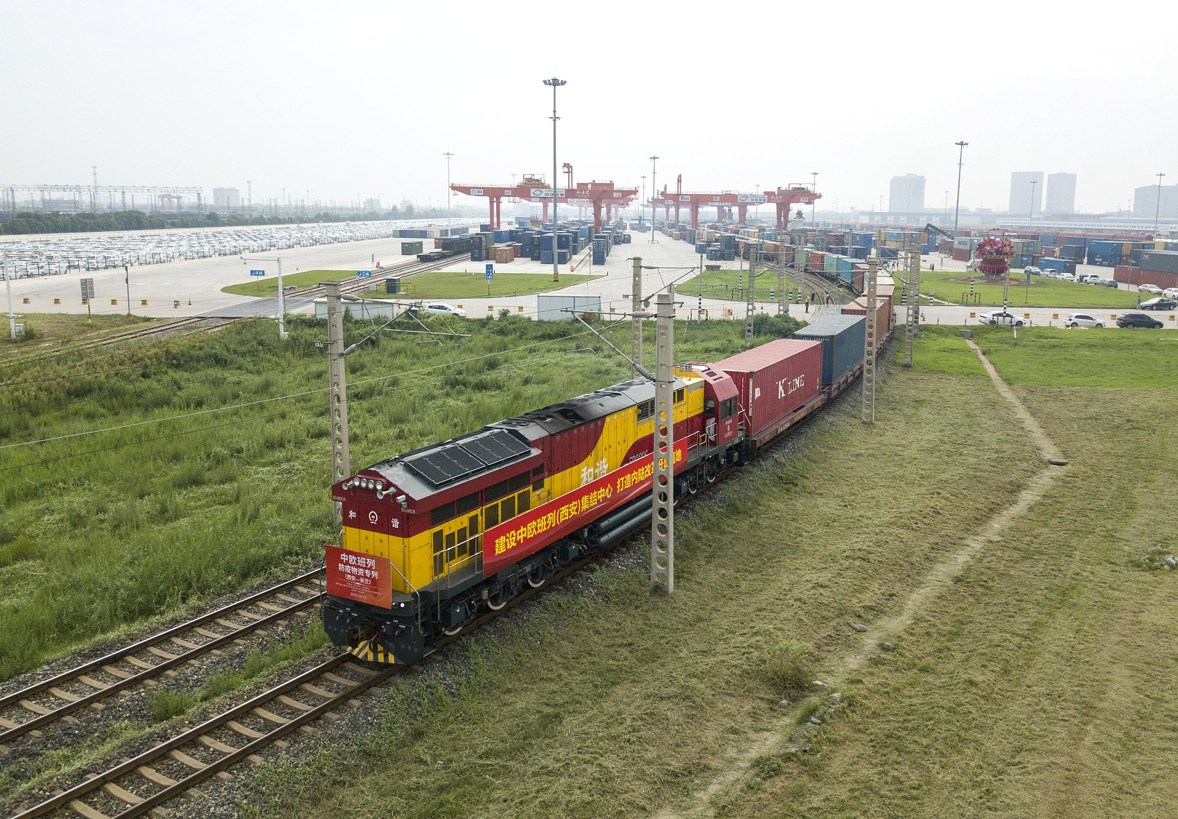 How Belt and Road helps global recovery amid COVID-19 pandemic
