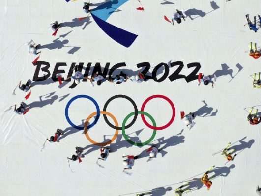 Structure of Beijing 2022 Olympics MPC completed ahead of schedule