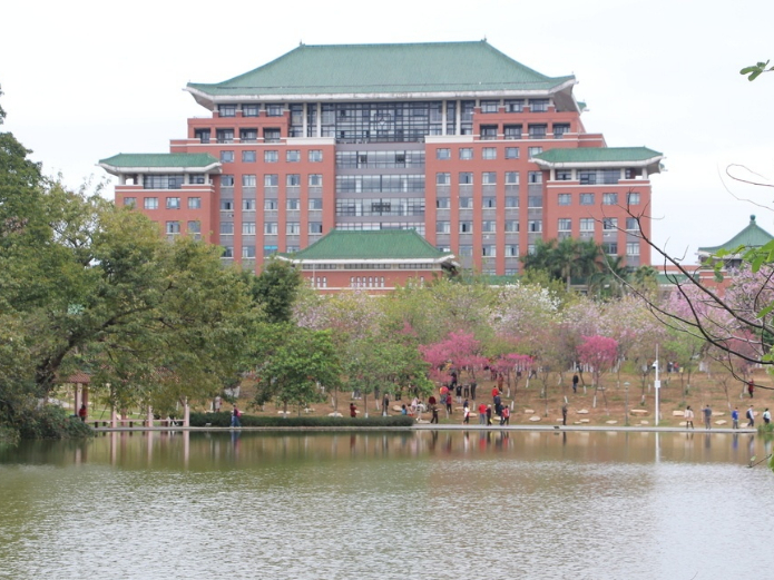 China tightens regulation on naming higher education institutions