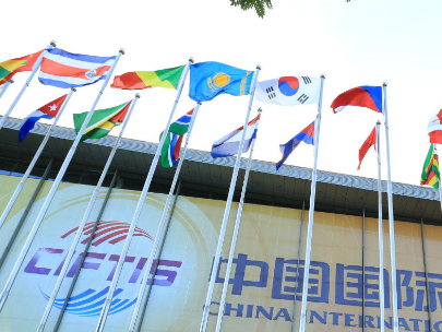 China's int'l trade fair to help resist global economic shrinking: Egyptian expert