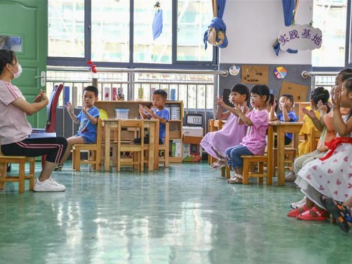 Children get better education in Guizhou