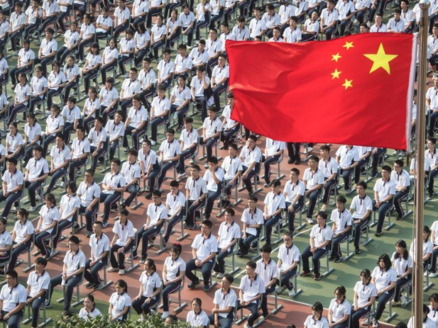 New school year in China begins with strict COVID-19 measures