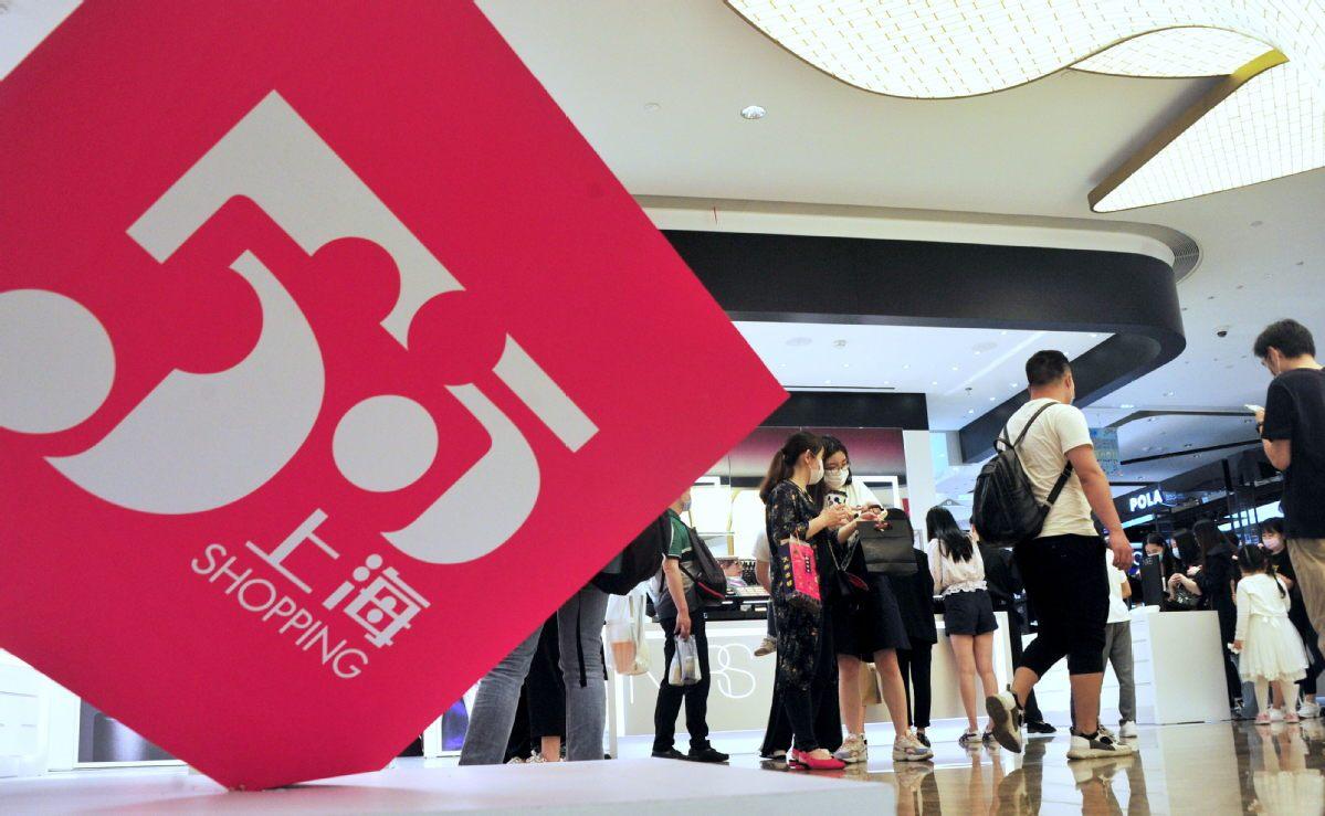 Shanghai to further tap potential of consumer market