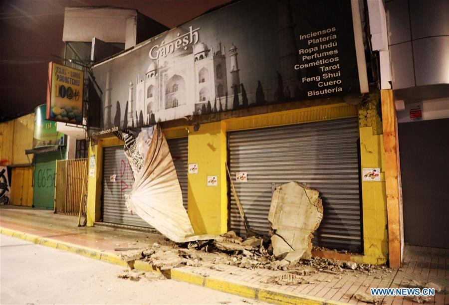 7-magnitude quake damages houses, roads in N. Chile