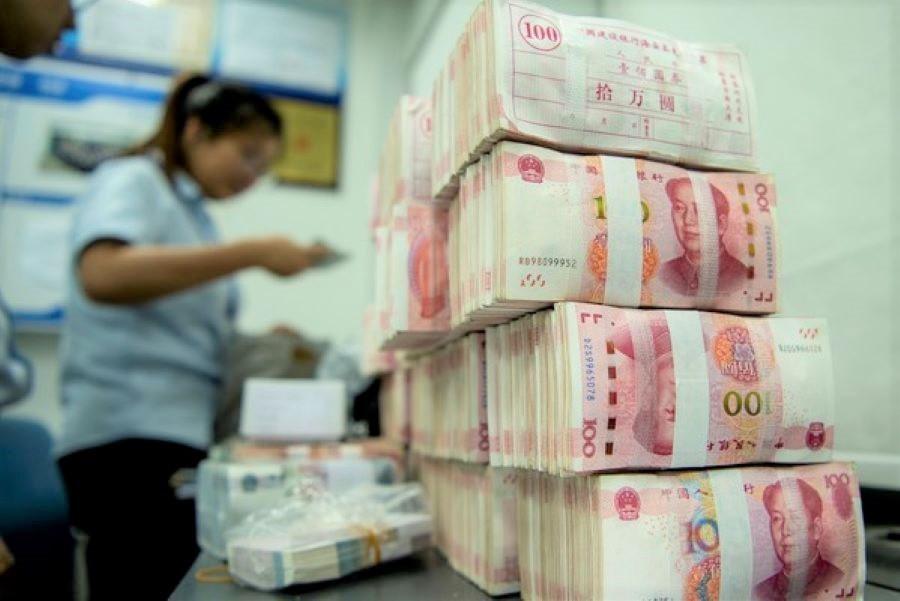 China 5-year treasury bond futures close lower Wednesday