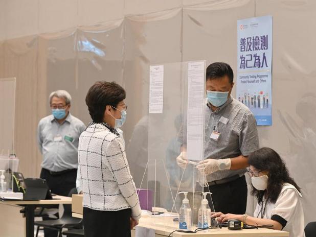 Hong Kong starts universal COVID-19 screening to stop virus spread