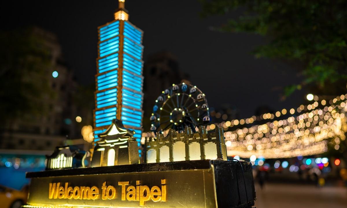 New passport in Taiwan 'self-deceptive'