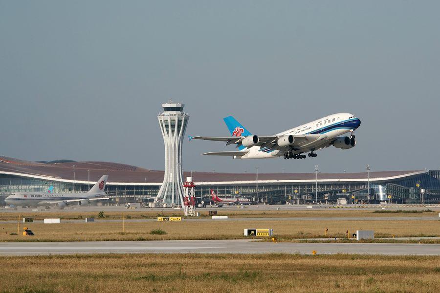 Beijing airport.jpg