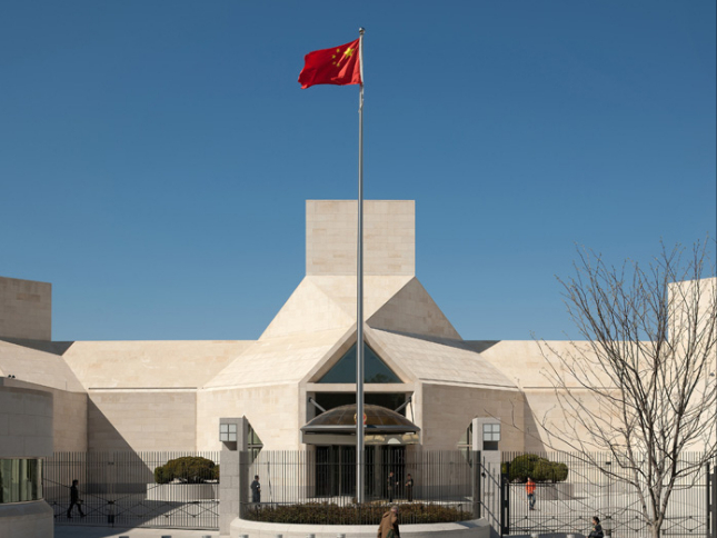 Chinafirmly opposes US unjustified restriction on Chinese diplomatic, consular personnel
