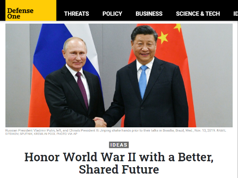 Honor the history for a better future: Chinese, Russian ambassadors to US