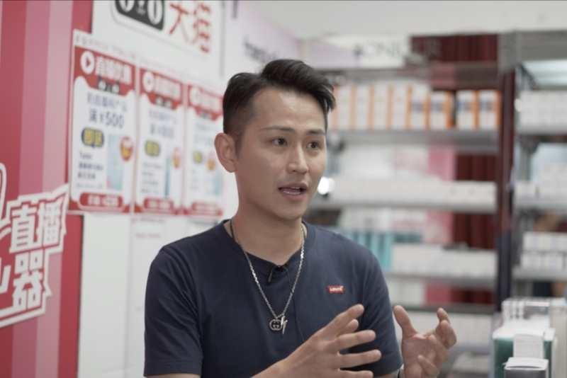 Lam: Pandemic spurs HK retailers to go digital