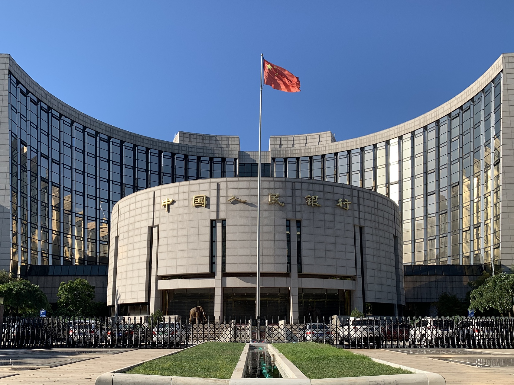 China stresses keeping prudent monetary policy more flexible, appropriate