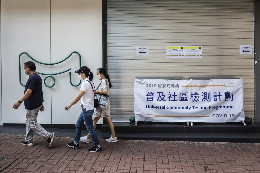Hong Kong's daily new COVID-19 cases remain single digit for 2 days