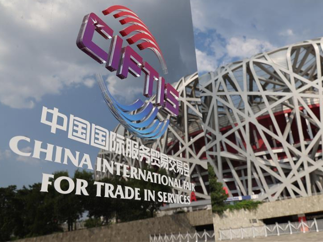President Xi to address global trade in services summit