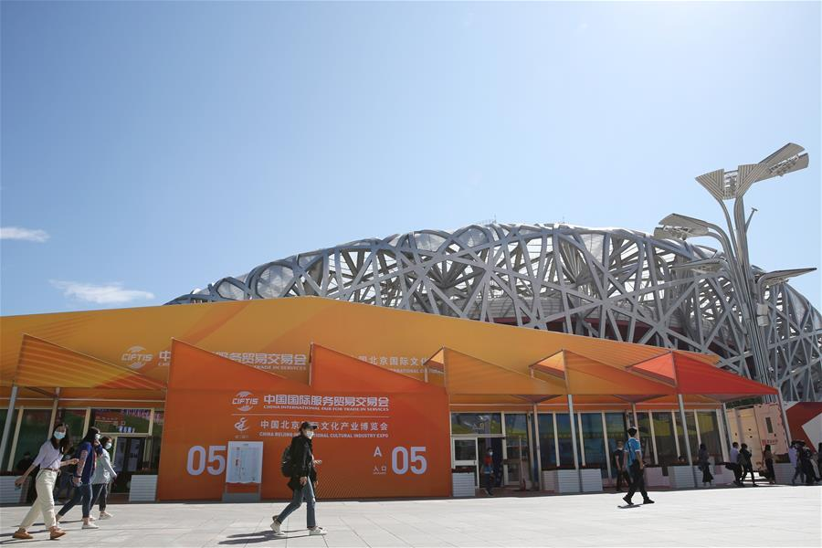 China intl services trade fair, a ray of warmth in economic winter